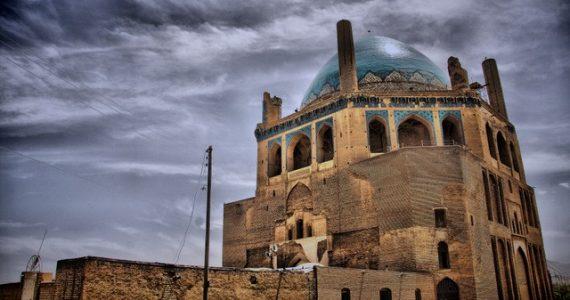 Gonbad-e-Soltaniyeh